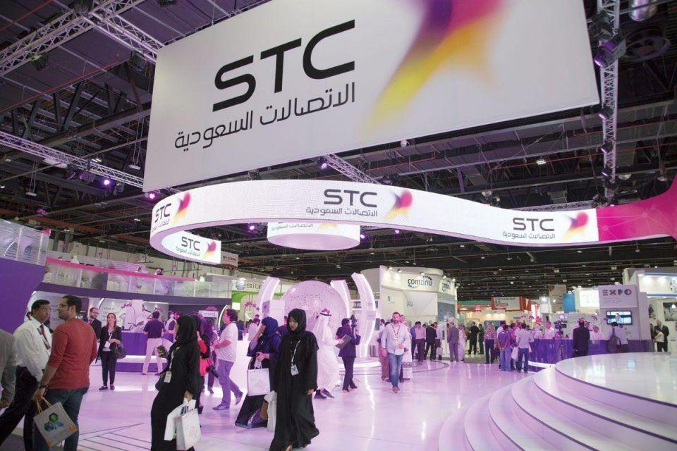 stc.jpg